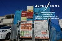 【高気密・高断熱・高遮熱の家】 小田原市 施工例 (1).JPG