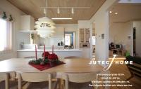 北欧スウェーデン風ハウス 木の窓の家 (1).jpg