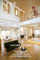 北欧スウェーデン風ハウス スウェーデン3層ガラス窓の家 (2).jpg